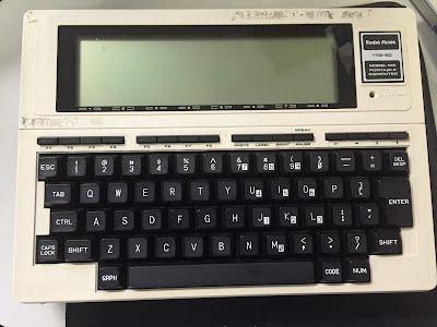 TRS-80 Laptop
